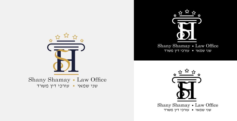 Shani Shamai. Logo design