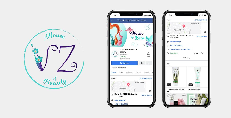 VZ-Studio. Instant-branding