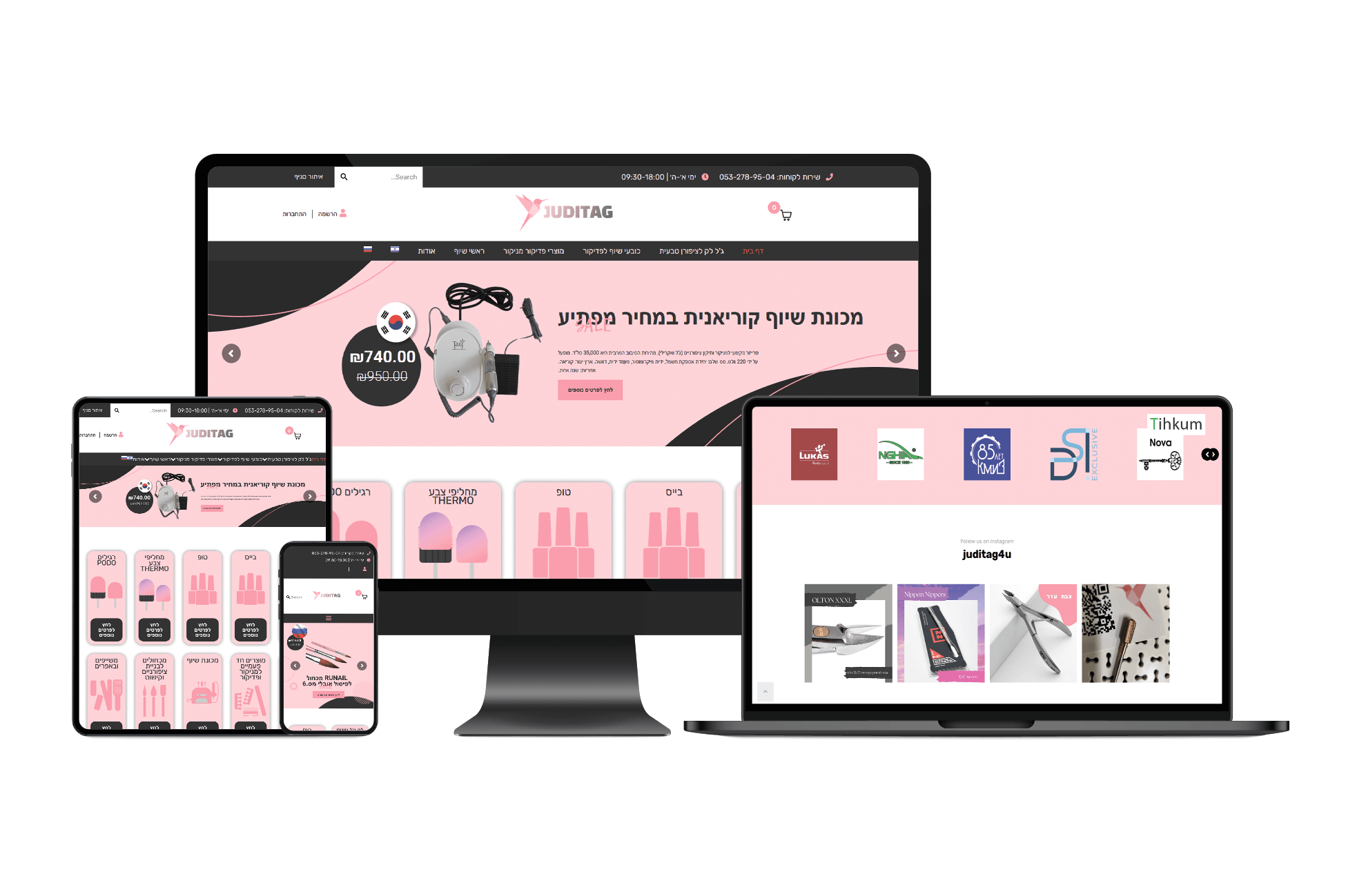 Juditag. e-Commerce website